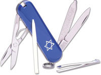 Victorinox Classic SD, Star of David, VN-54002