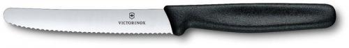 Forschner Steak Knife, Wavy Blunt Tip Nylon, FO-40503