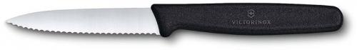 Forschner Paring Knife, 3.25 Inch Wavy Small Black Nylon, FO-40602