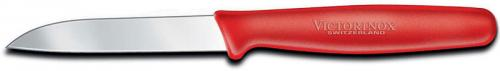 Forschner Paring Knife, 3.25 Inch Sheepfoot Red Nylon, FO-40604