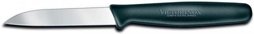Forschner Knives: Forschner Paring Knife, Sheepfoot Blade, FO-40806