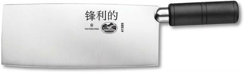 Forschner Knives: Forschner Chinese Cleaver, Nylon Handle 8