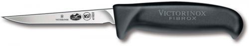 Forschner Knives: Forschner Poultry Knife, FO-41822